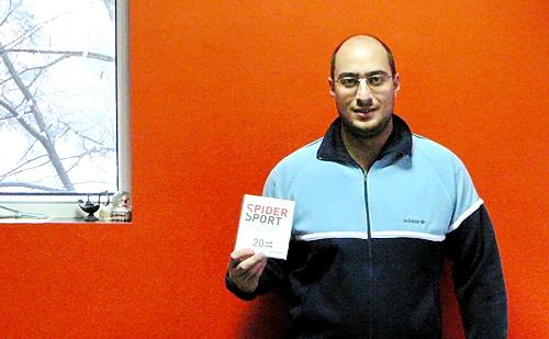 Георги Цочев - открилият тайната и наградата на календара