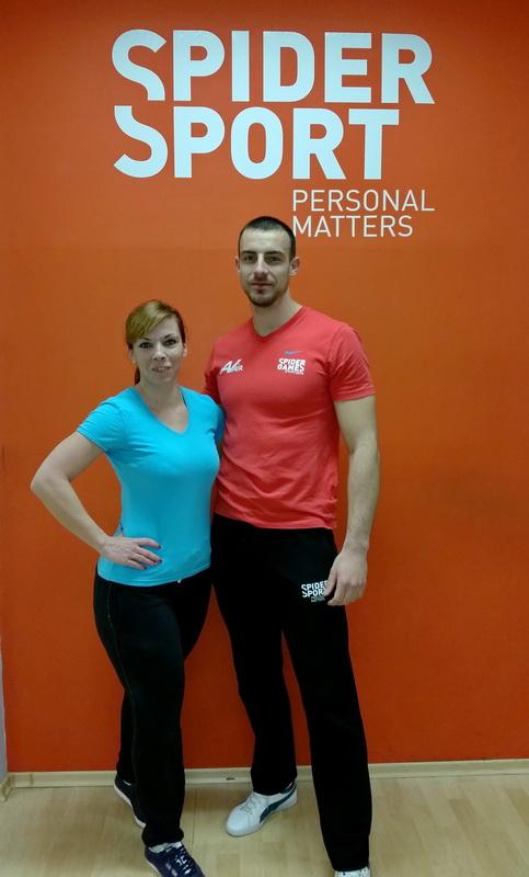 Магда с личния й треньор