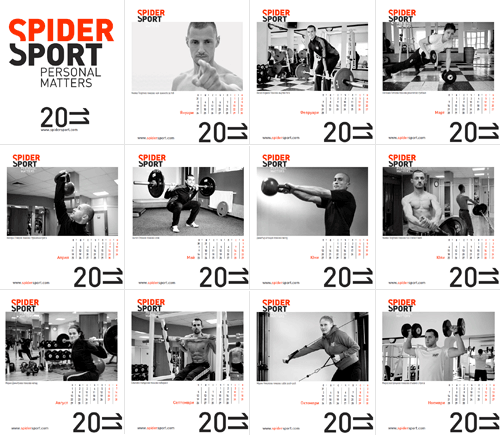 Календар SPIDER SPORT 2011