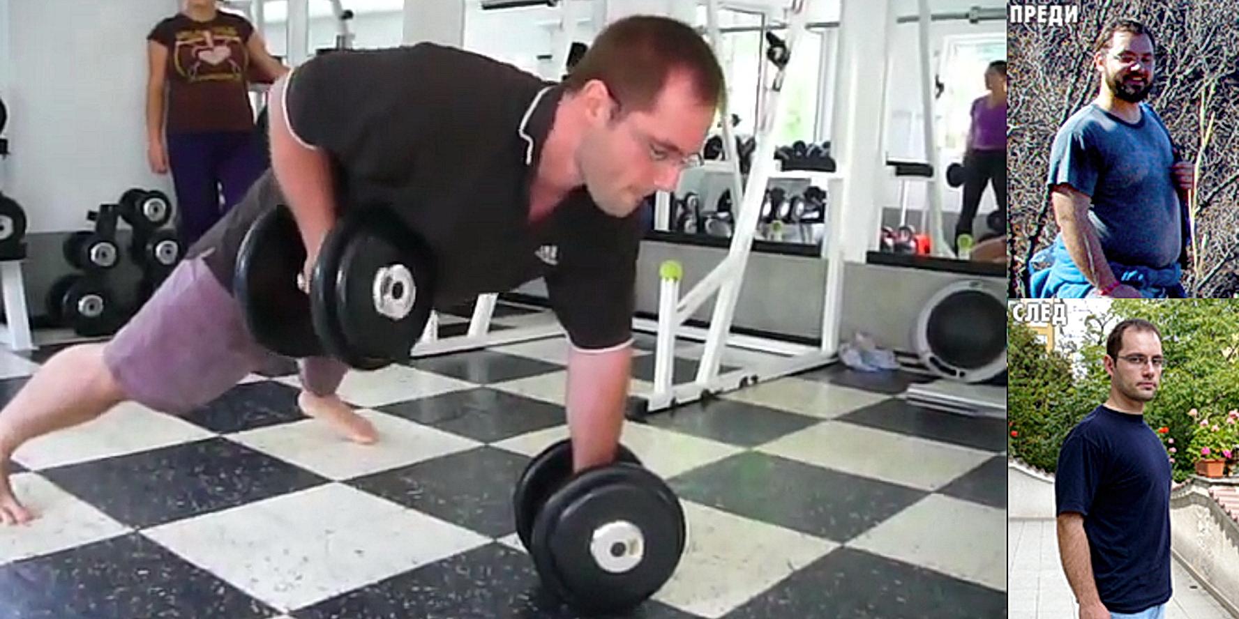 Мъж тренира с дъмбели упражнение ренегатско гребани