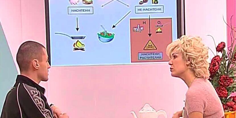 Милко Георгиев и Гала разговарят за ползите от холестерола, мазнините и ВМ-НВХ