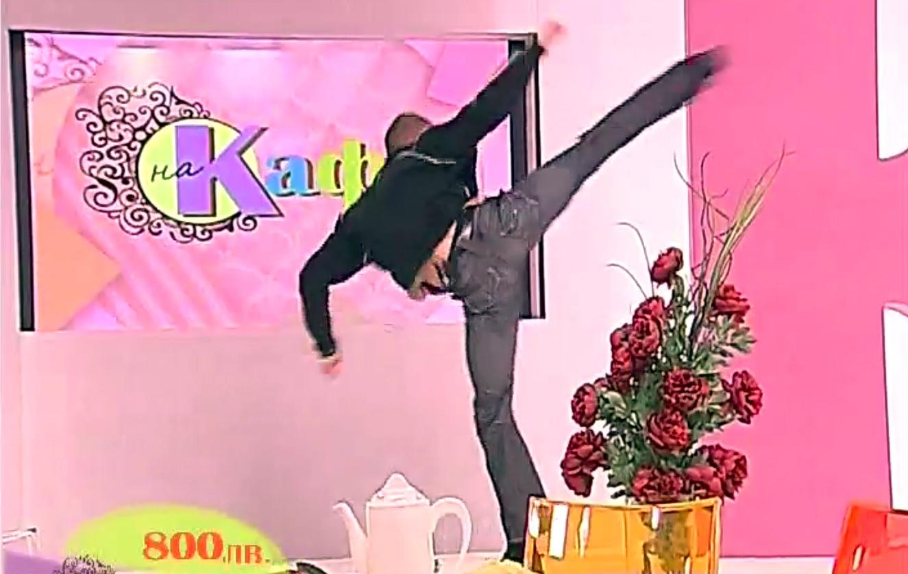 Милко Георгиев изпълнява Таекуондо удара панде-дольо-чаги в студиото на Гала