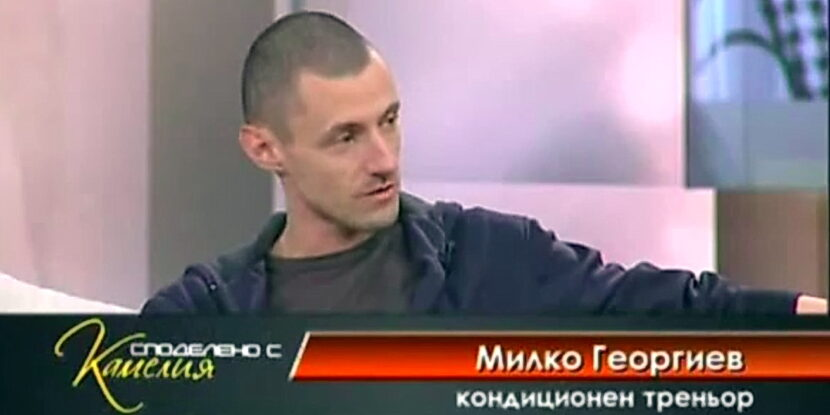 Милко Георгиев в предаването на Камелия