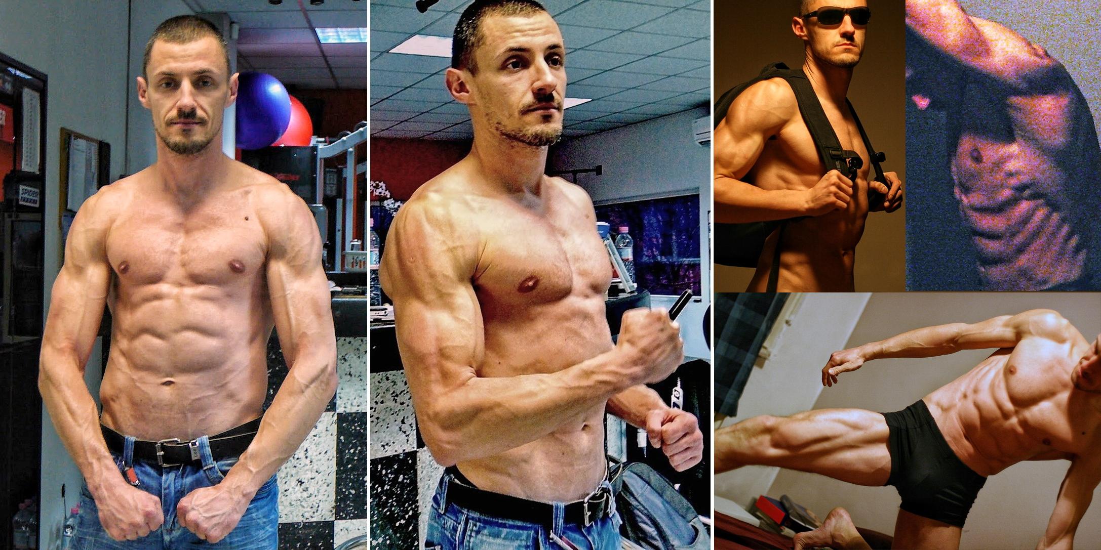 Релефното тяло на Милко Георгиев