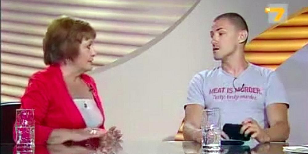 Милко Георгиев и професор Байкова